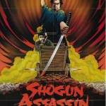 Shogun Assassin The 5
